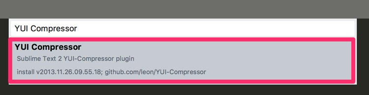 Sublime Text 3 YUI Compressor